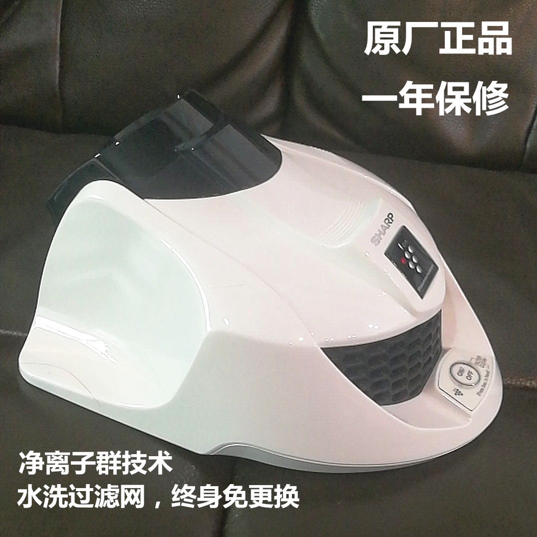 [飞利浦松下相映店空气净化器]Sharp夏普空气净化器办公室卧室车月销量0件仅售297元