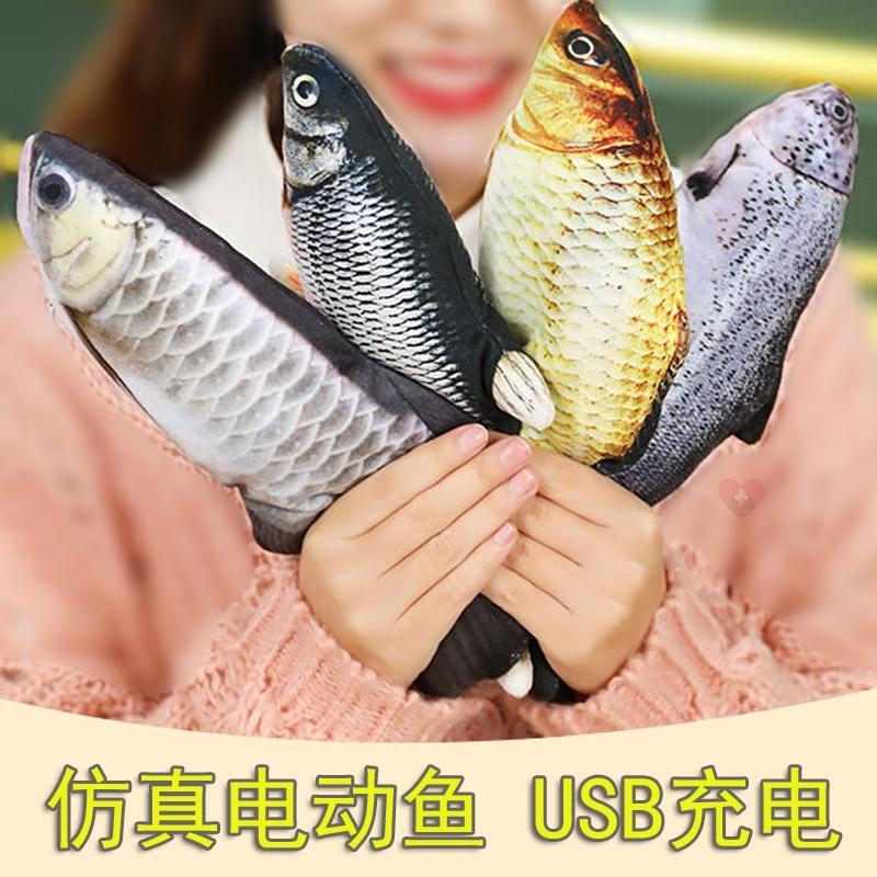 小仙女跳舞耐咬尾巴设计安全创意多个鲫鱼陪聊感应暖心网红电动鱼
