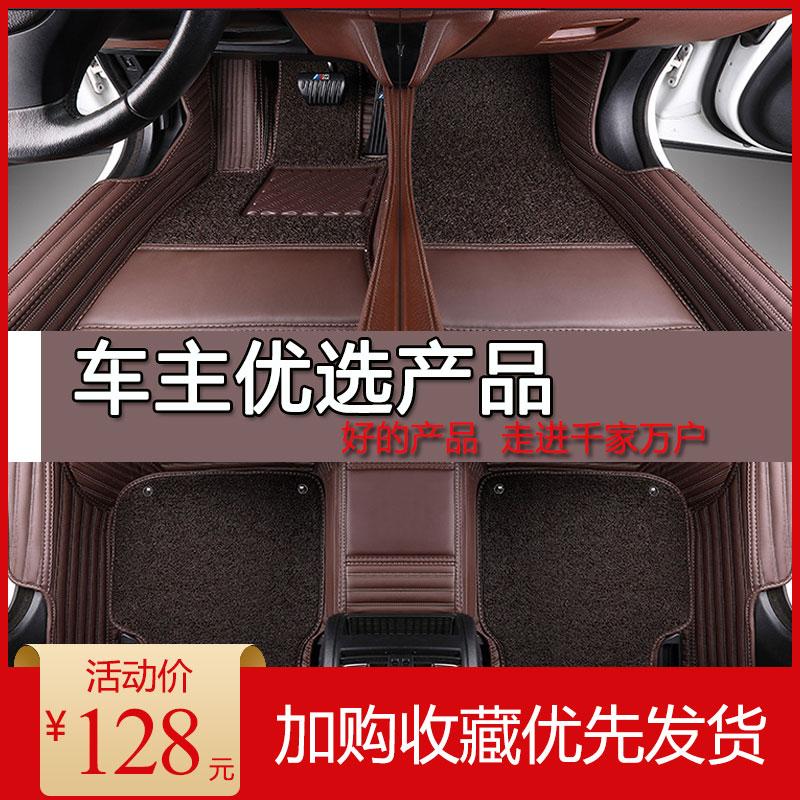 Benz平治W204 W205 W210港版右肽呔右軚軑右舵驾驶车脚垫地垫毯毡 - 封面
