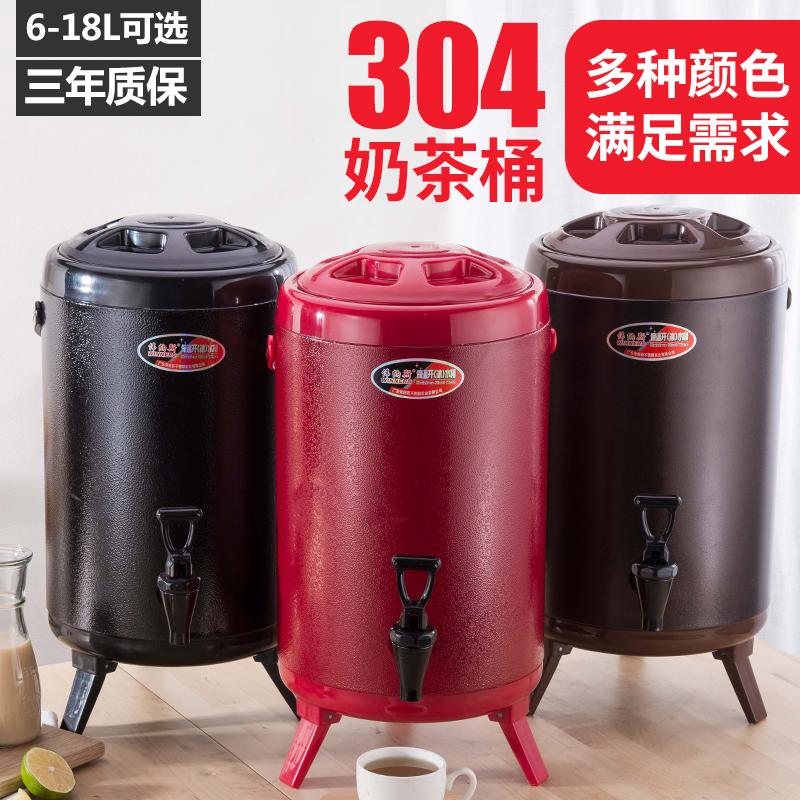 商用不锈钢商用奶茶桶水龙头保温桶8L10L12L凉茶果汁豆浆咖啡桶