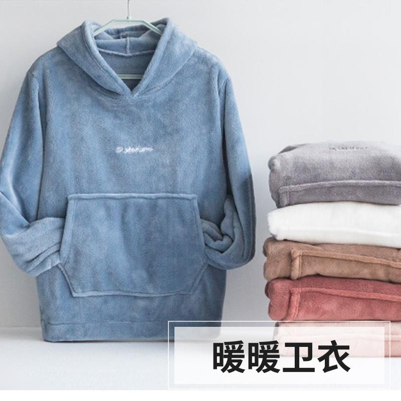 2019新款仙女暖暖衣珊瑚绒卫衣加绒上衣女慵懒风套装家居睡衣冬季