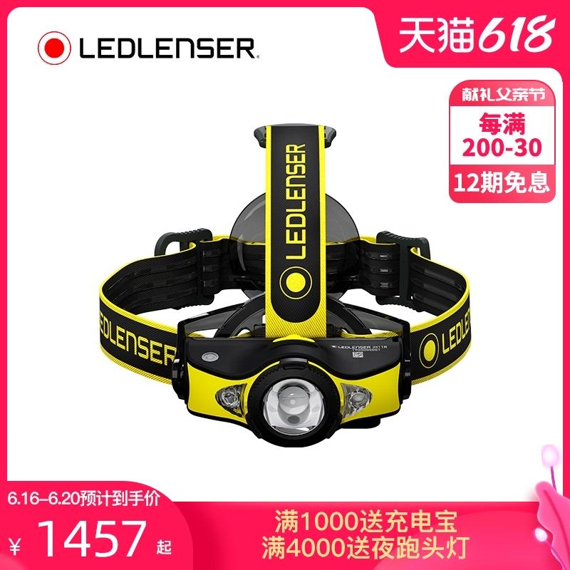 Ledlenser莱德雷神IH11R德国502022工业防爆系列防水LED蓝牙头灯