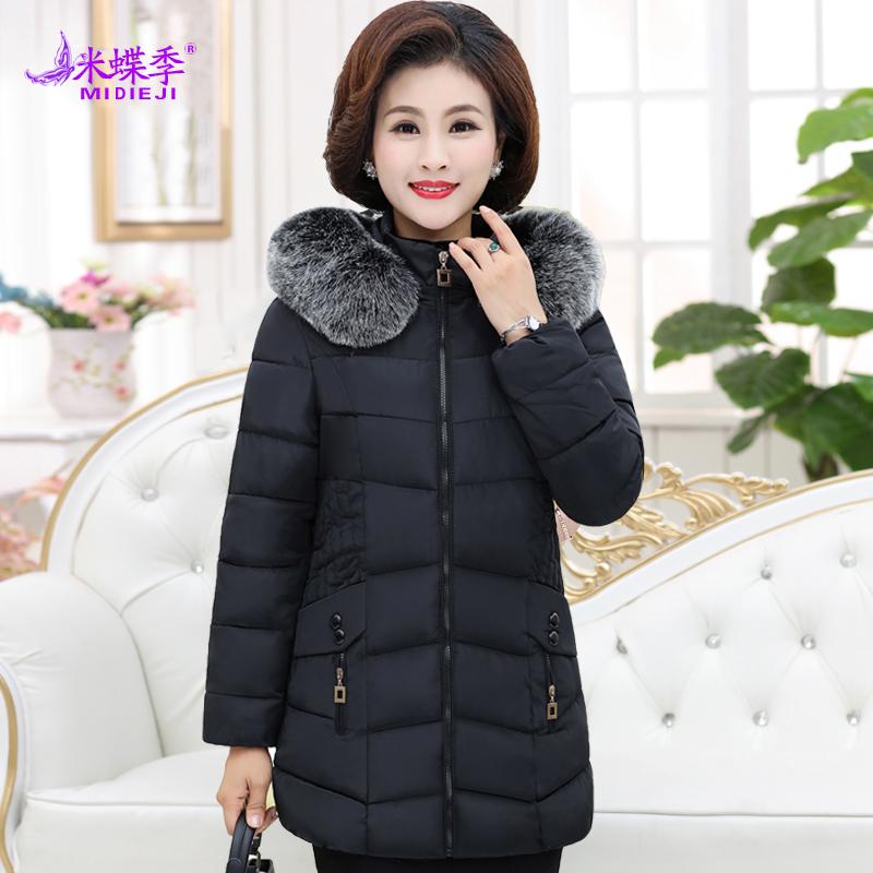 中老年女装妈妈冬装外套棉衣女秋冬新款中长款羽绒棉服宽松棉袄
