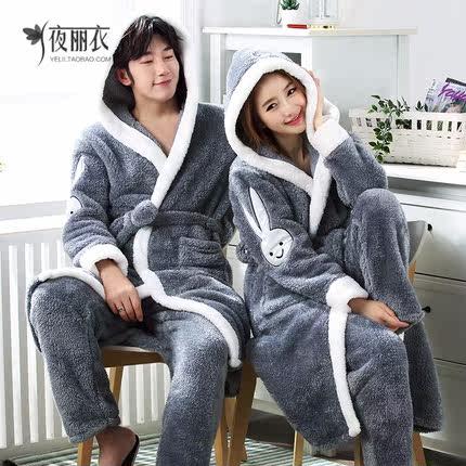 情侣睡袍加裤子珊瑚绒睡衣男秋冬季加厚长款女法兰绒浴袍两件套装
