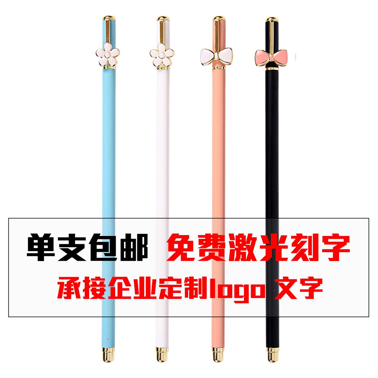 晨光金属杆中性笔0.5水笔签字笔 细杆加长 广告免费刻字定制LOGO