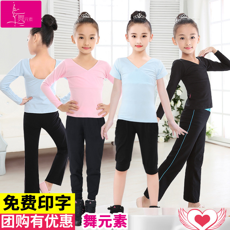 Childrens dance clothes girls training clothes girls Latin dance clothes body clothes long sleeve suits autumn and winter childrens clothes