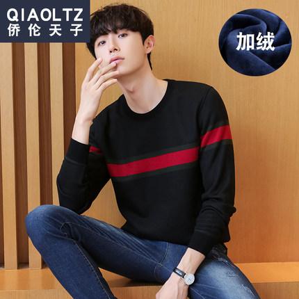 秋冬季毛衣男士针织衫韩版圆领潮流个性学生外套打底线衣加绒加厚