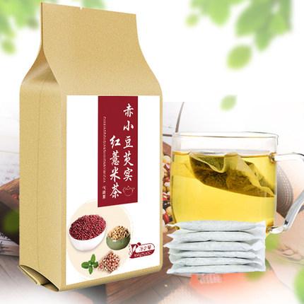 红豆薏米芡实茶薏仁霍思燕同款祛濕茶赤小豆男女性去湿气茶养生茶
