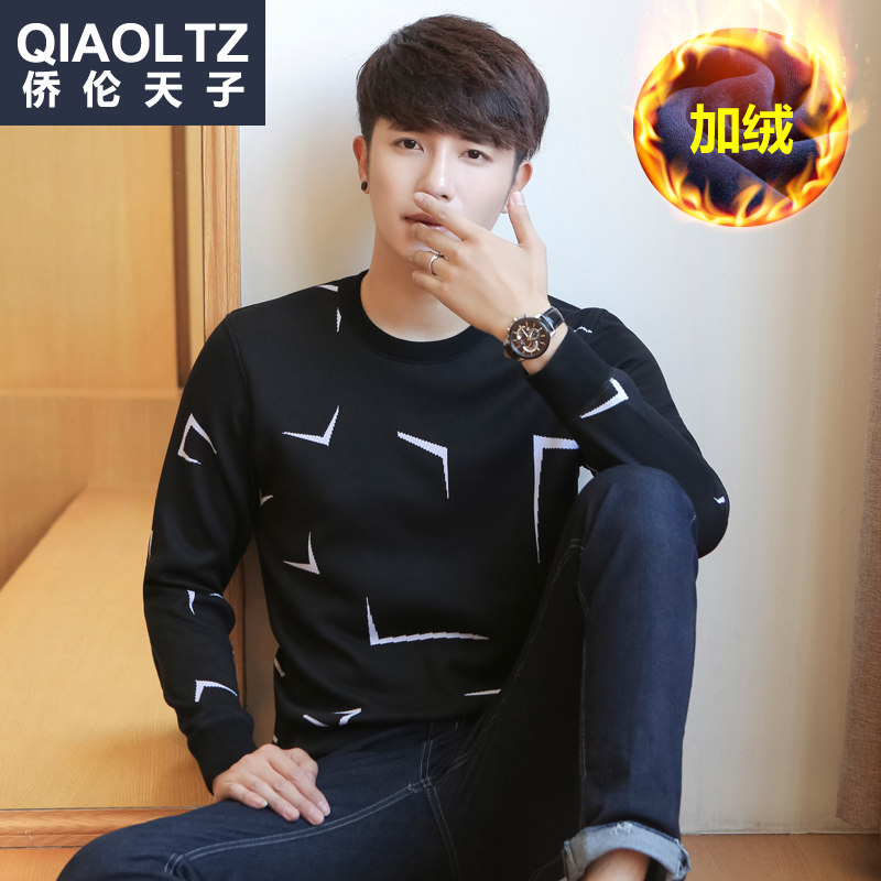 Men's winter sweater round neck sweater Korean version of the trend of personality of students hit the bottom line of clothing fitted jacket plus thick velvet