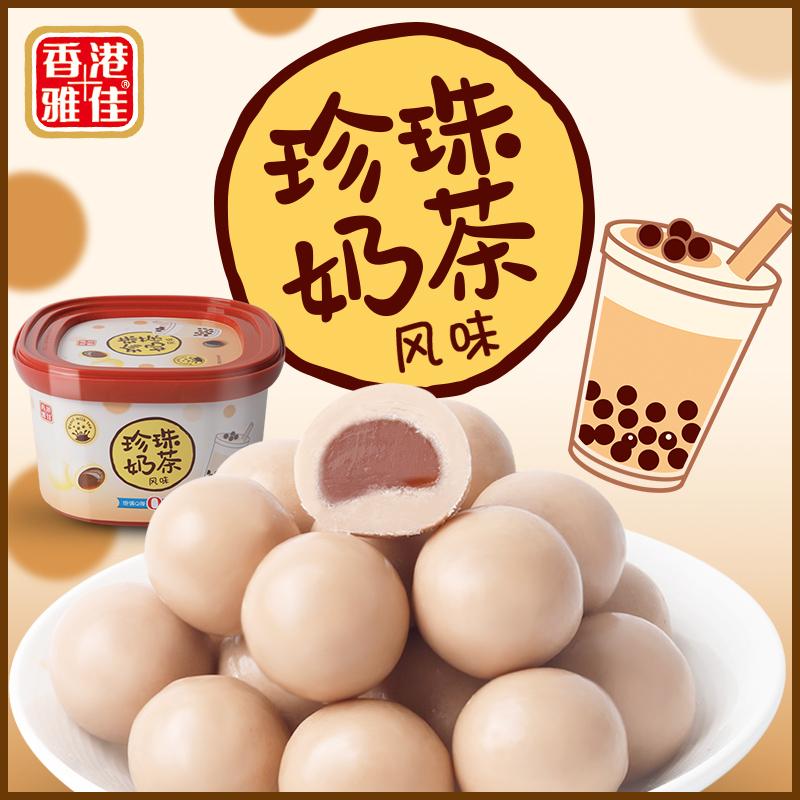 雅佳珍珠风味巧克力128g煮配料奶茶