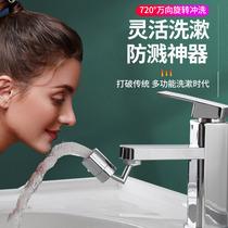 伸缩抽拉式水龙头冷热洗脸盆卫生间家用全铜面盆手台盆上喷水龙头