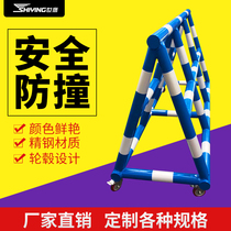 Refusal of horse mobile guardrail barricade anti-collision isolation Pier steel pipe explosion-proof facilities School troop vehicle block custom railing