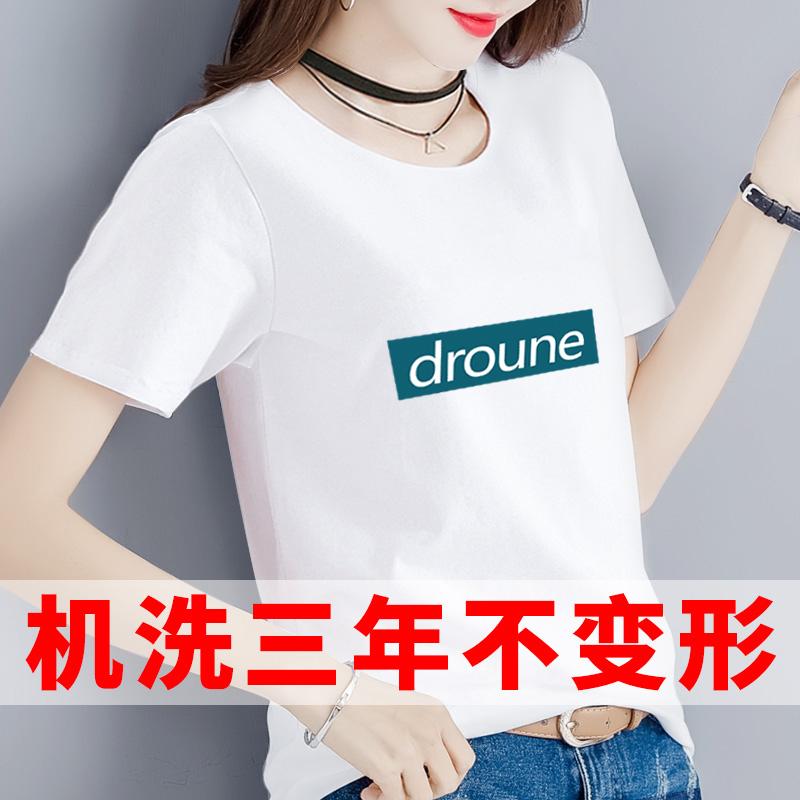 白色t恤女短袖宽松印花设计感春夏季半袖2021新款黑色纯棉上衣潮