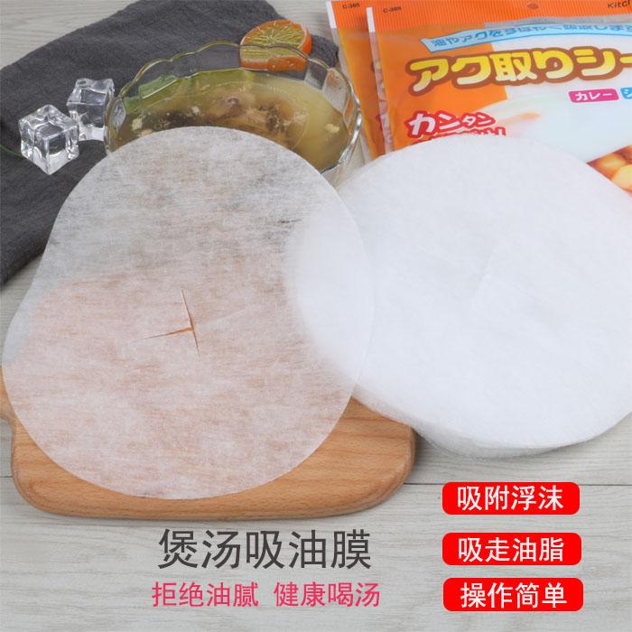 Бумажные формы для выпечки Артикул 604155169114