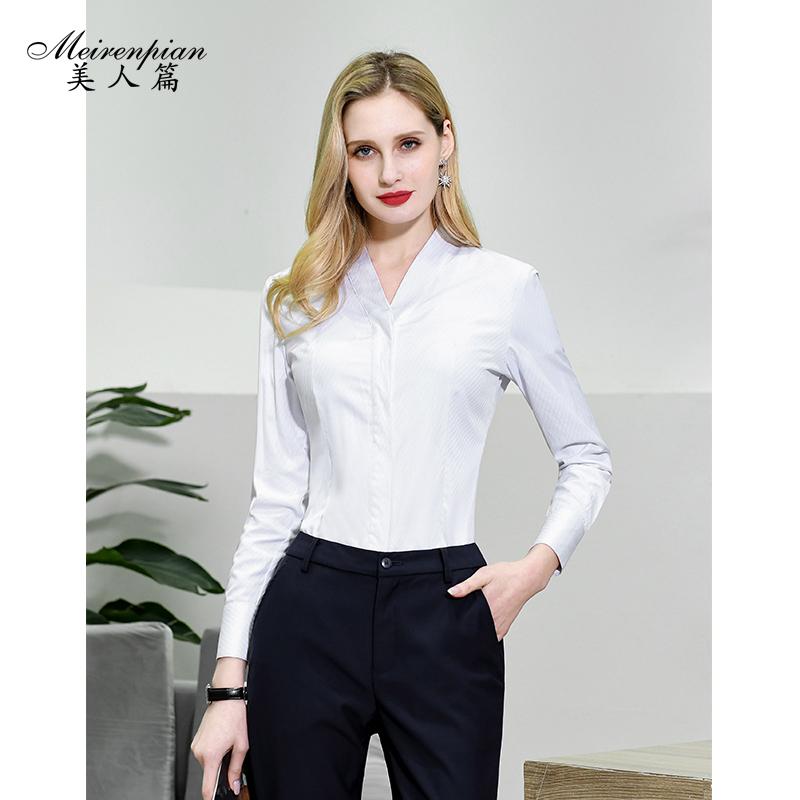 美人篇长袖V领衬衣职业装女款长裤套装工作服酒店案场办公室工装