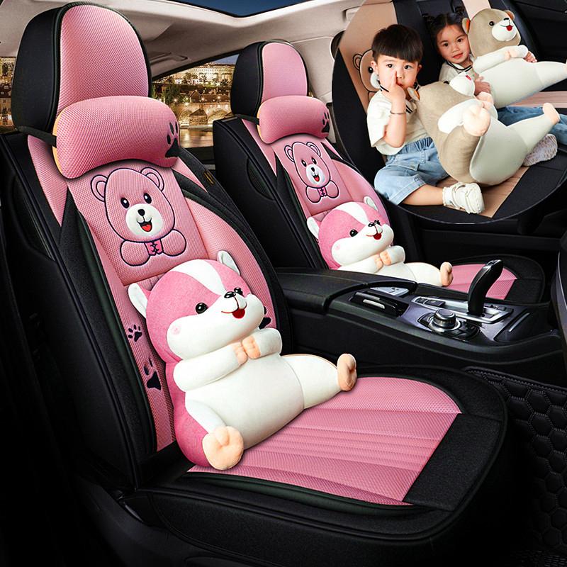 卡通汽车坐垫四季通用可爱女神座套夏季冰丝座椅套车垫专用坐垫套