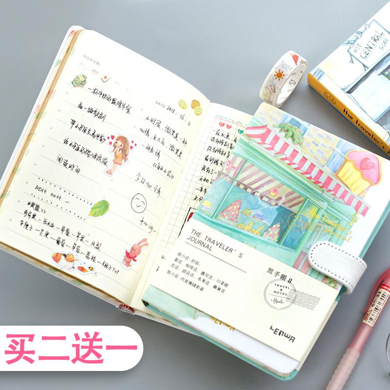 手账本韩国小清新创意可爱彩页插画手帐笔记本子手绘日记本大学生