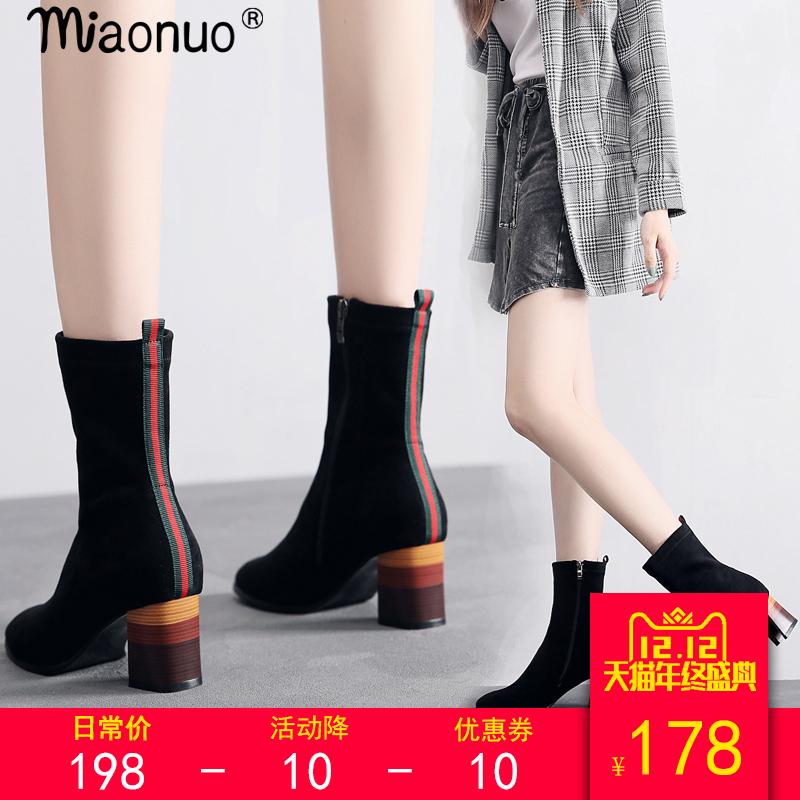 2018冬新款秋季弹力靴韩版百搭高跟粗跟中筒个性时尚马丁女短靴子