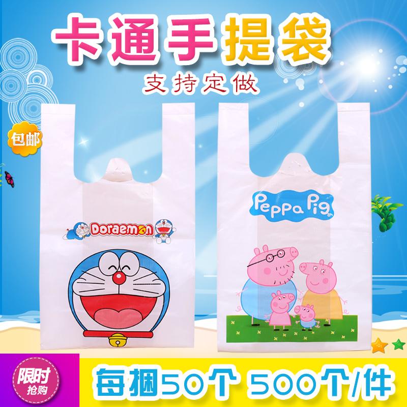Cute pig cartoon plastic vest bag supermarket shopping bag convenience bag takeout bag gift bag handbag