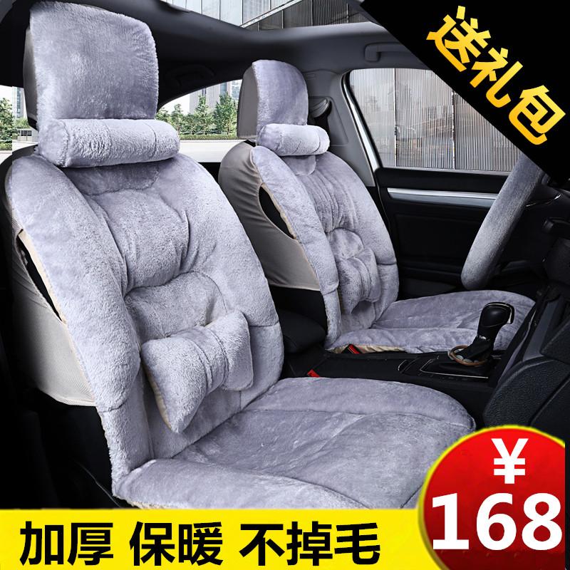 汽车坐垫冬季新款短毛绒座椅套全包围秋冬天保暖毛垫四季通用车垫