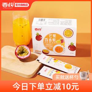 香约柠檬茶酱700g小袋装20条柚子茶
