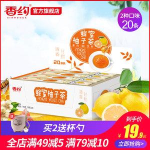 香约蜂蜜柚子茶柠檬茶700克小袋装20条蜂蜜柚子酱水果茶花茶