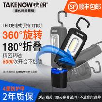 带线工作灯led工作灯汽修维修灯带磁铁超亮汽车修车行灯充电式led