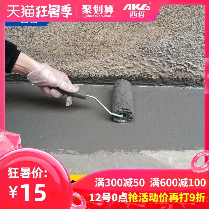 Цемент Артикул 557222621478