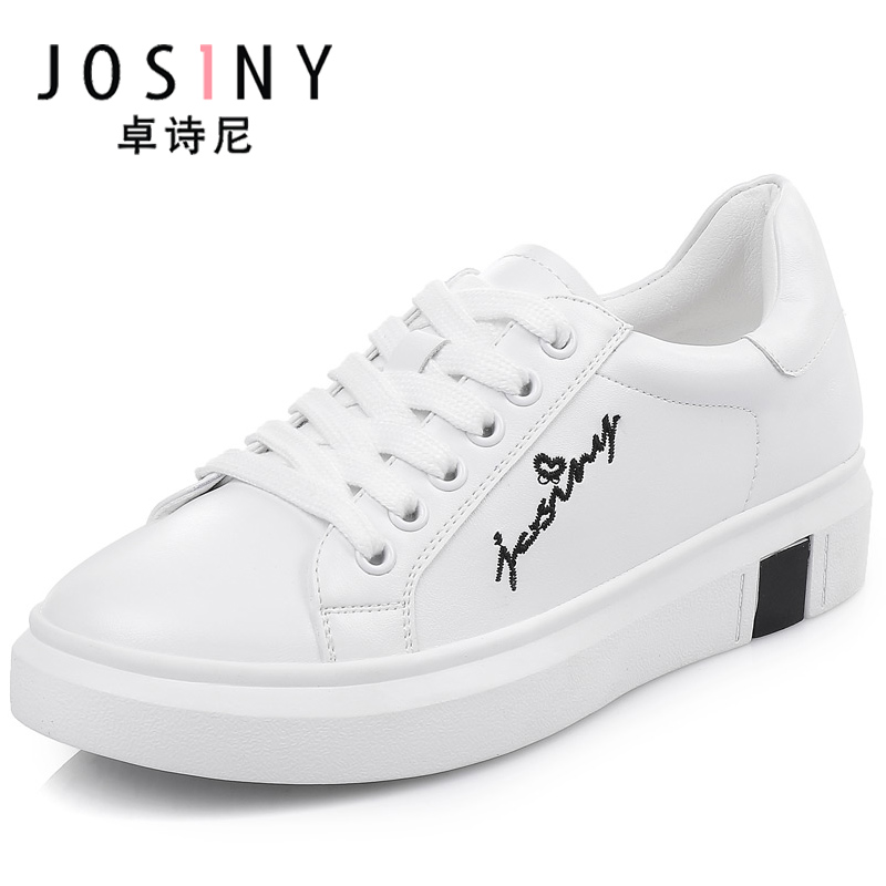 Zhuoshini flagship women's shoes summer small white shoes women's 2020 spring new thin popular casual shoes trend