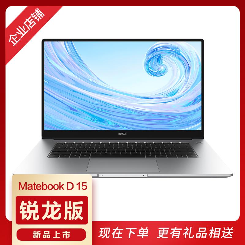 Huawei/ファーウェイMatebook D 15 Boh-WAQ 9 R