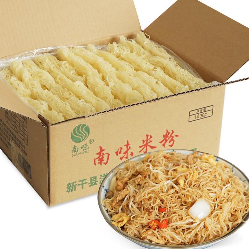 广东东莞炒米粉干整箱装干米粉速食米线桂林温州炒细米粉江西特产