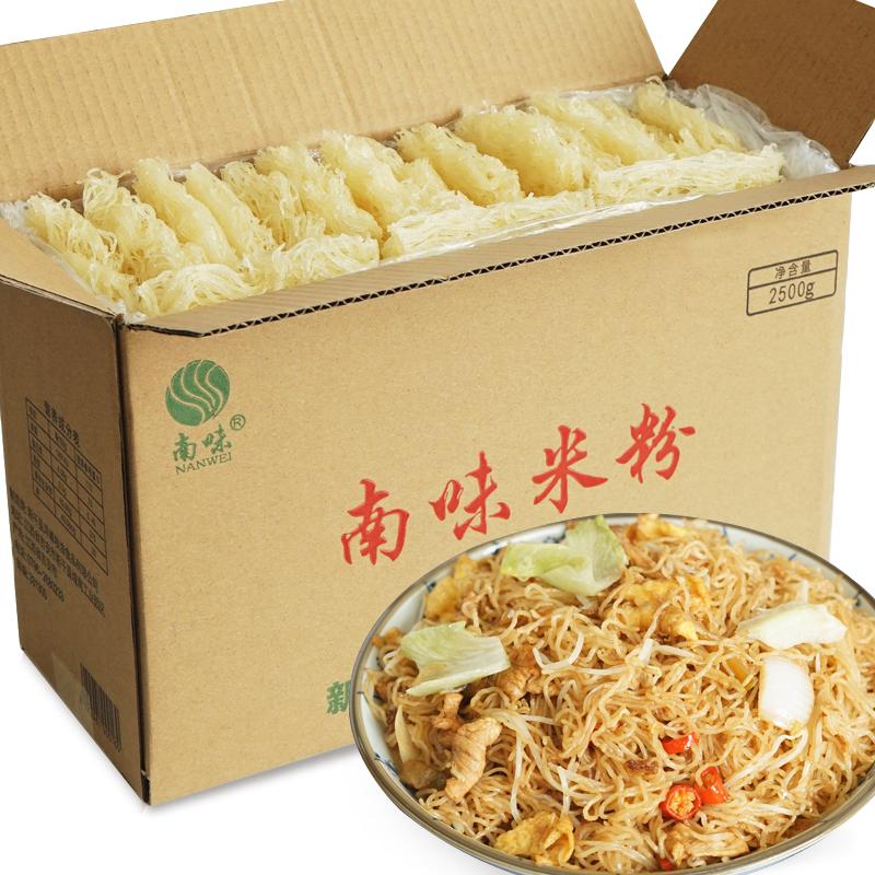 广东东莞炒米粉干5斤装 干米粉速食米线桂林温州炒细米粉江西特产