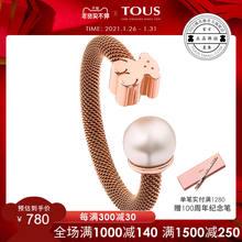 tous /桃丝熊同款网织18k珍珠戒指