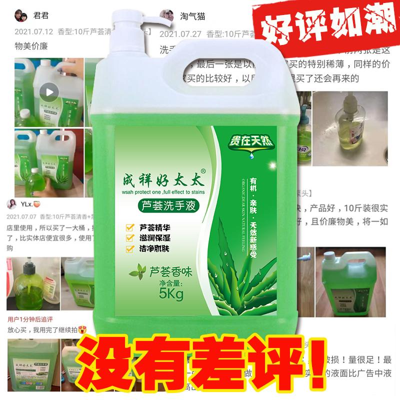 Special price large barrel hand sanitizer aloe bulk hotel restaurant public place home authentic supplement 10 kg package