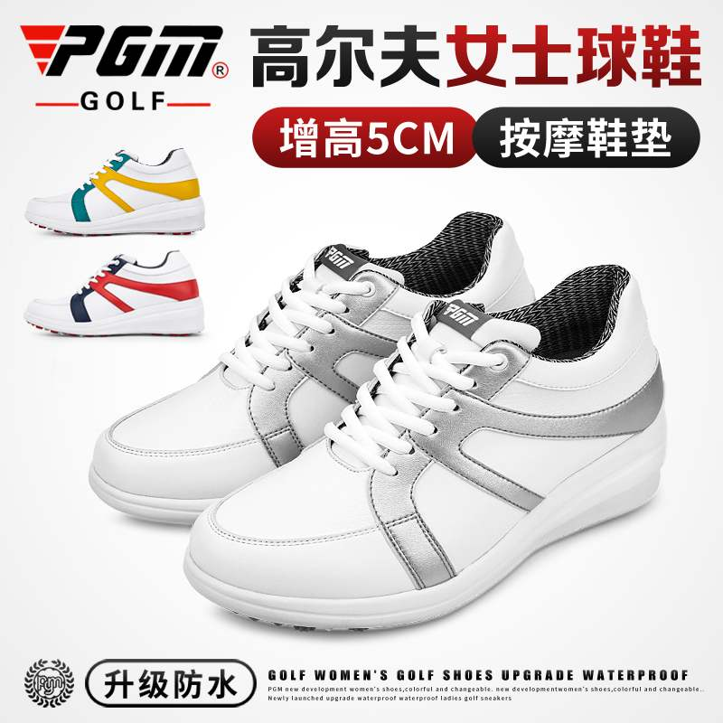 2020 new womens golf shoes waterproof golf shoes womens high shoes color matching slope heel shoes