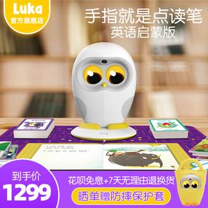 物灵卢卡Luka Hero绘本阅读机器人点读笔儿童故事早教机英语学习