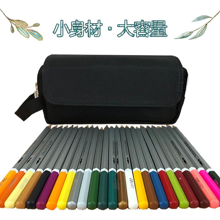 盗墓笔记学生笔袋张起灵吴邪闷油瓶腐向动漫文具盒铅笔袋大容量