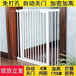 宠物猫咪狗狗门栏围栏栅栏笼子室内婴儿童隔离防护栏小型大型犬狗