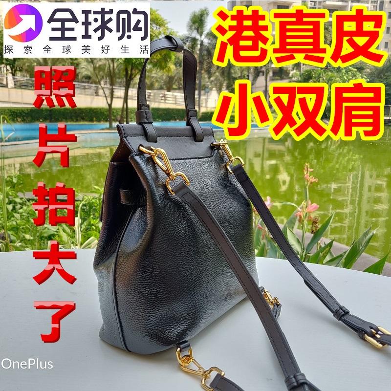 香港代购头层小牛皮真皮双肩包女2019新款潮时尚女包包背包直邮