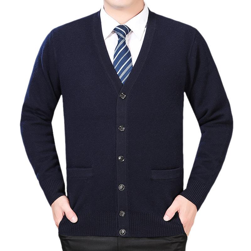 男式提花开衫2019秋冬新款领纯毛衣纯色针织外套