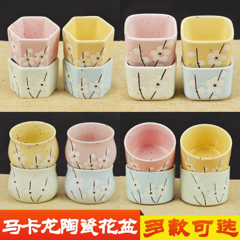 马卡龙多肉花盆陶瓷批发特大号室内创意简约个性肉肉植物小花盆器