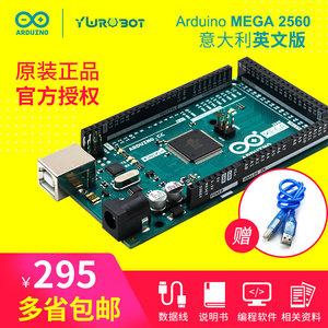 包邮arduino mega2560开发板控微处理器制板 原装意大利官方授权