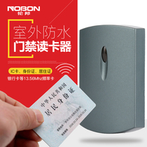 Nobon IC card Access Card reader Second generation Certificate Head sluice Card reader rental house access control system