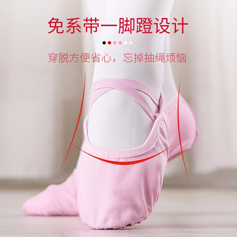 免系带舞蹈鞋形体练功鞋软底无根懒人鞋女一脚蹬粉色猫爪芭蕾舞鞋