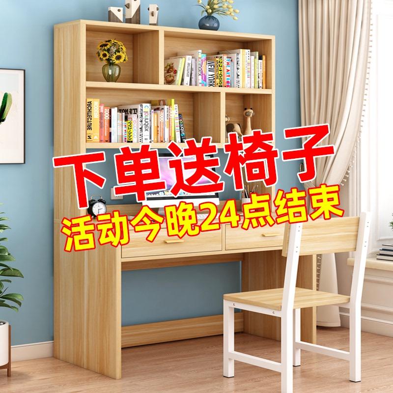 组合一体简约家用租房学生台式书架