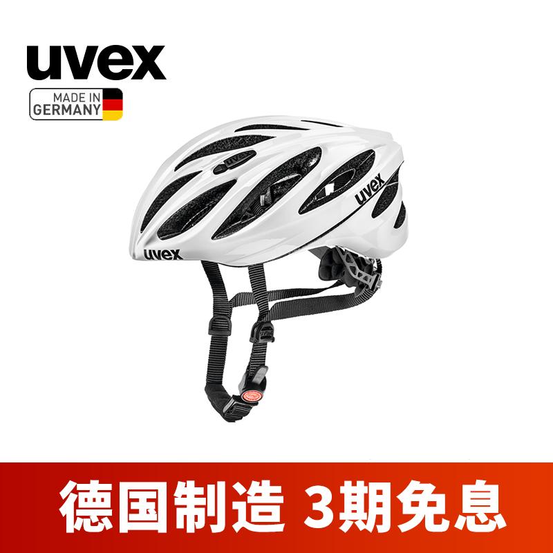 uvex boss race优维斯男女骑行头盔