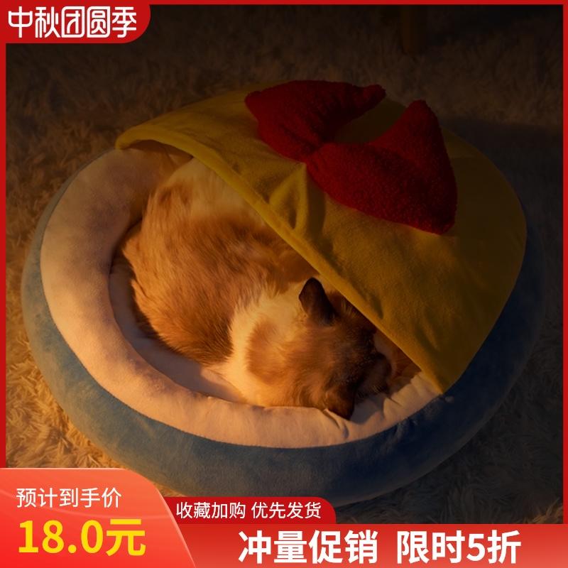 猫窝冬季保暖狗狗窝四季通用猫咪封闭式猫床垫子幼猫冬天宠物用品
