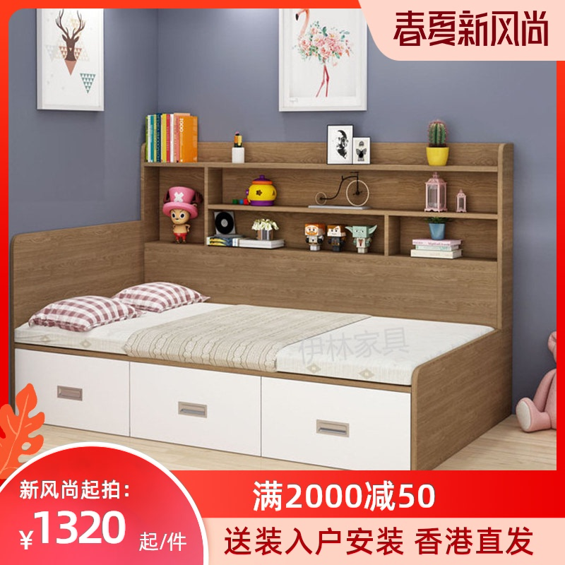 榻榻米高箱气压床多功能儿童储物床带书架一体单人床小户型抽屉床