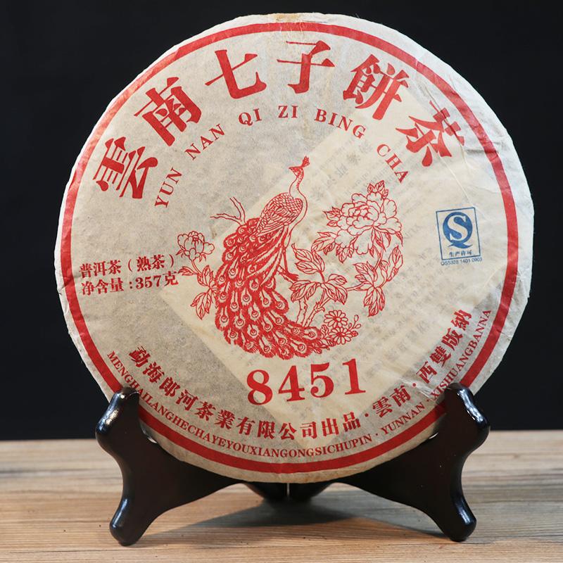 郎河普洱茶8451熟茶叶 云南七子饼茶 勐海熟茶 357g/饼 熟普洱