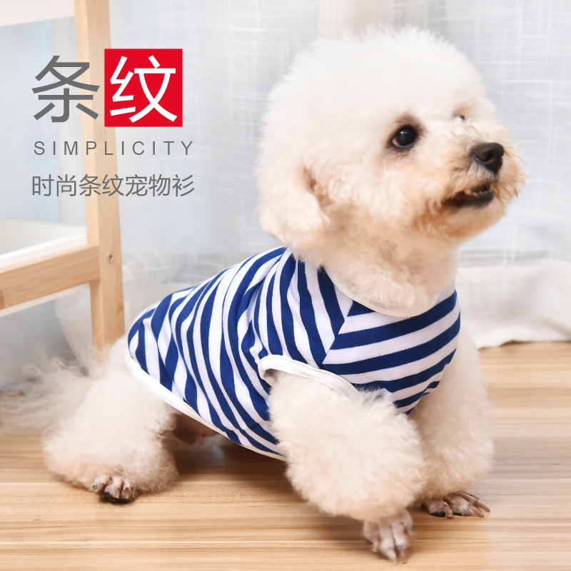 Teddy puppy spring and autumn thin small dog bear, Bomei, France, cat, tide brand pet vest, summer clothes